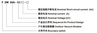 FZW20A-12 type outdoor high-voltage boundary switch technical