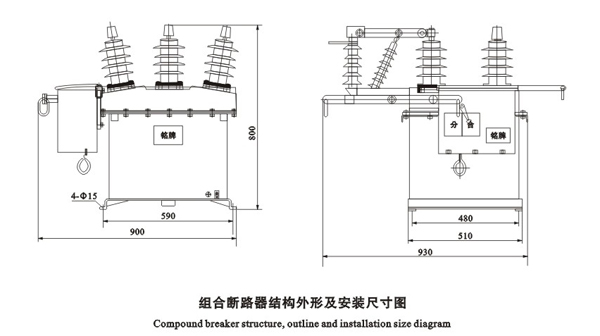 ZW8-12/ Outdoor HV Vacuum Breaker (Recloser,Sectionalizer) PDF