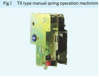 sf6 load break switch Operating mechanism